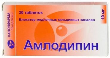 статины при хроническом лейкозе