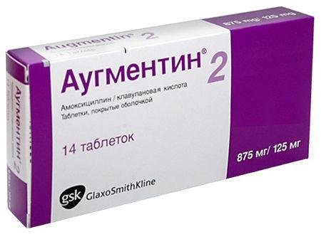 Моксифлоксацин (Авелокс)