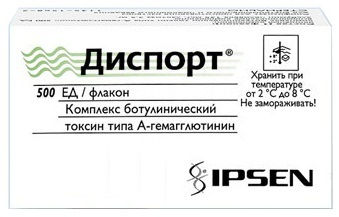 Диспорт
