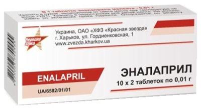 lechenie-gipertonicheskoy-bolezni-preparati