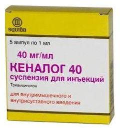 lechenie-artroza-3-stepeni-kolennih-sustavov