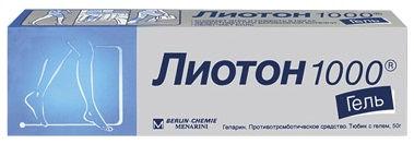 Препарат применяемый для лечения тромбофлебита тест