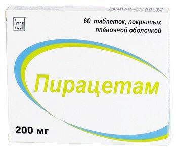 Ишемия головного мозга лечение препараты