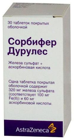Сорбифер Дурулес