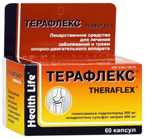 Изображение - Обеих коленных суставов teraflex