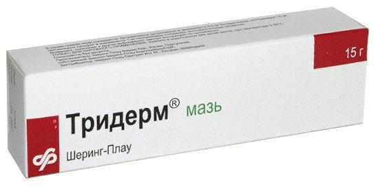 Тридерм (препарат с