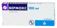 Токсокароз 1 200 26