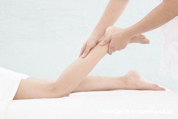 Цена массажа на суставы омск васкулит суставы неврология